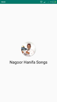 Nagoor Hanifa Songs pc screenshot 1