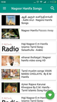 Nagoor Hanifa Songs pc screenshot 2