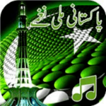 Pakistani Milli Naghmay For Independence Day icon