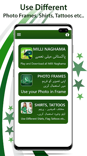 Pakistani Milli Naghmay For Independence Day PC screenshot 2