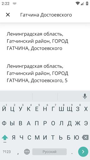 Навальный PC screenshot 2