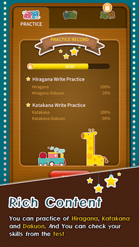 Free Learn Japanese Hiragana pc screenshot 1