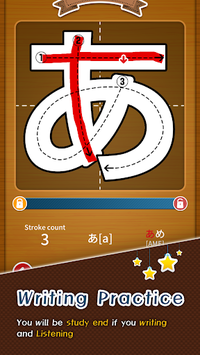 Free Learn Japanese Hiragana pc screenshot 2