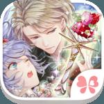War of Prayers / Romantic visual novel icon