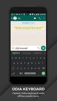 Odia Keyboard pc screenshot 1