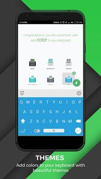 Odia Keyboard pc screenshot 2