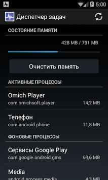 Task Manager pc screenshot 1