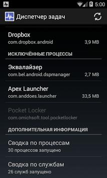 Task Manager pc screenshot 2