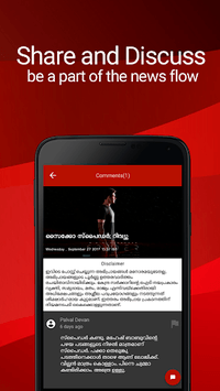 Manorama Online  News App - Malayala Manorama pc screenshot 1