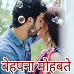 बेपनाह मोहबत्ते - Hindi Status,Video,DP,Jokes app icon