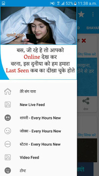 New Hindi Shayari,Status, Dp,Video - तेरे संग यारा pc screenshot 1