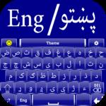 Pashto keyboard(پښتو کڅوړه) for pc logo