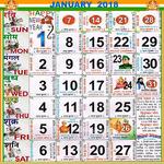 2019 Calendar icon