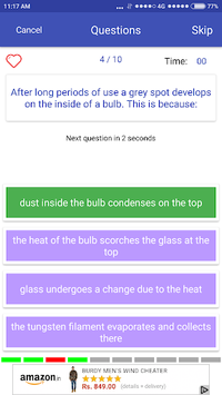 General Science Quiz pc screenshot 1