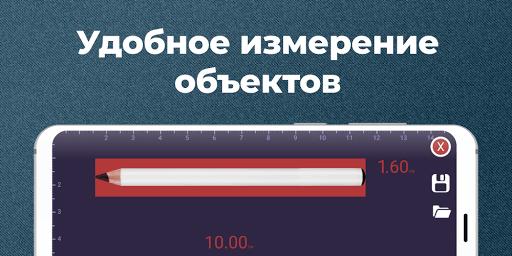 Ruler, Bubble Level, Vernier Caliper, Measurement PC screenshot 3