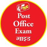 Post office exam guide icon