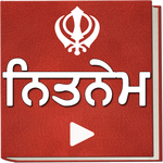 Nitnem With Audio for pc logo