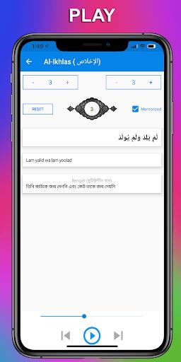 Easy Quran Hafiz - Quran Memorization PC screenshot 3