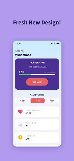 Quranly PC screenshot 1
