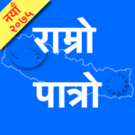 Nepali Calendar Ramro Patro for pc logo