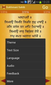 Sukhmani Sahib Path Audio pc screenshot 1