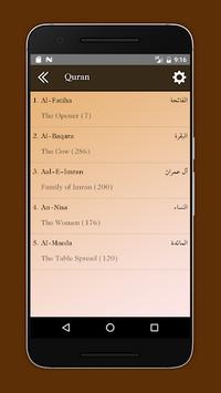 Al Quran : Reading & Listening pc screenshot 1
