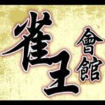 Hong Kong Mahjong Club for pc logo