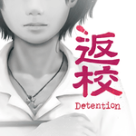 Detention icon