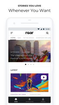 Roar Media pc screenshot 1