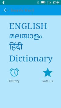 English to Malayalam and Hindi pc screenshot 1