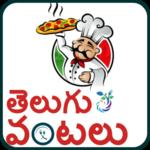 100000+ Telugu Vantalu icon