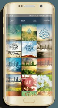 Arabic Wallpaper HD pc screenshot 1