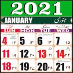 Urdu calendar 2021 Islamic icon