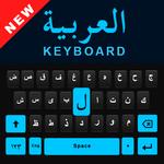 Arabic English Keyboard - Themes & backgrounds icon