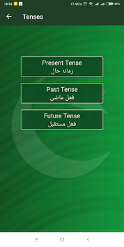 Advanced English Urdu Learning pc screenshot 2