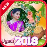 Ugadi 2018 Photo Frames New icon
