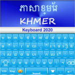 Khmer Language Keyboard : Khmer Keyboard icon