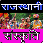 Culture of Rajasthan icon