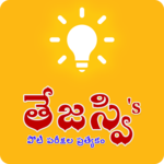 DailyGKinTelugu icon