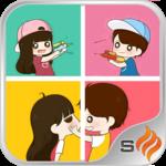 Couple wallpaper -Smile Studio icon
