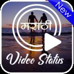 Marathi Status Video icon