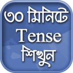 English Tense Learn In Bengali for pc logo