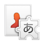Contact Picker 2.3 icon