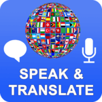 Speak and Translate Voice Translator & Interpreter for pc logo