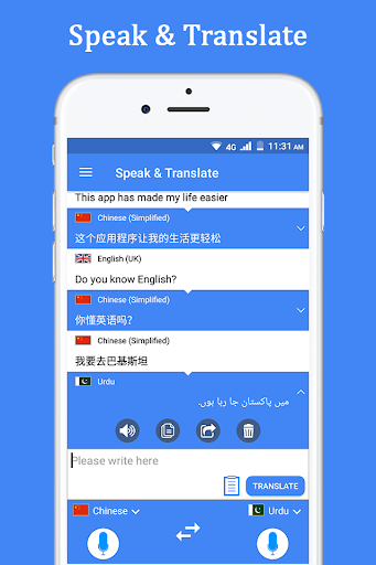 Speak and Translate Voice Translator & Interpreter pc screenshot 1