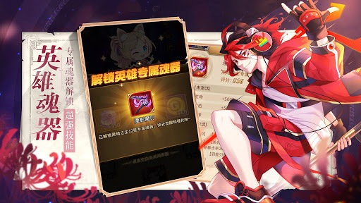 闪烁之光-新马版 pc screenshot 1