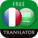 French - Arabic Translator for pc logo