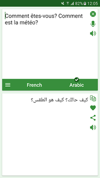 French - Arabic Translator pc screenshot 1
