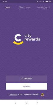 City Rewards pc screenshot 1