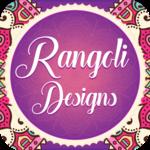Rangoli 2018 Designs - Images & Videos icon